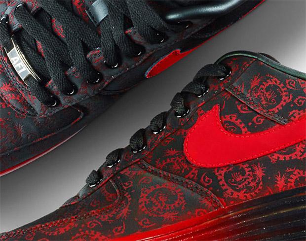 Nike Lunar Force 1 QS Shanghai