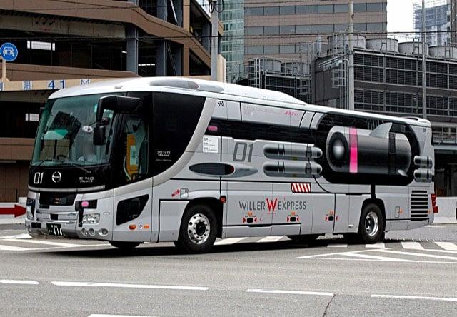 Star Fighter Bus