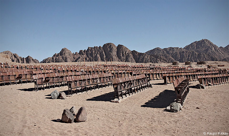 Abandoned Desert Theater