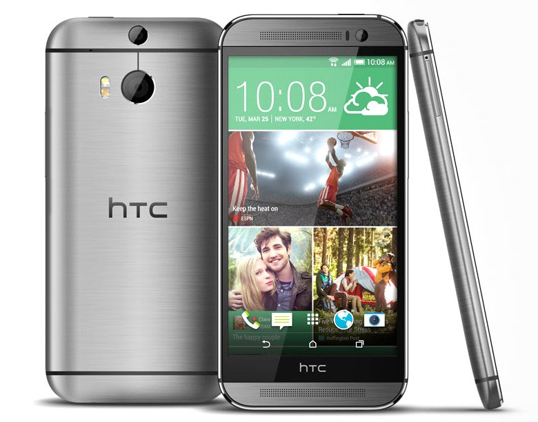 HTC ONE M8 Ultimate Giveaway