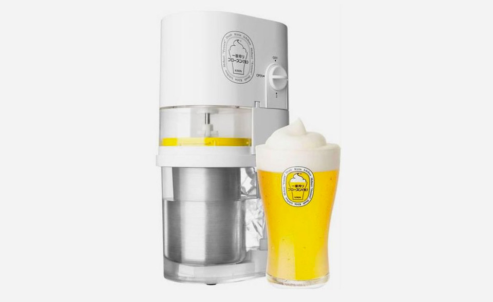 Beer Slushie Maker