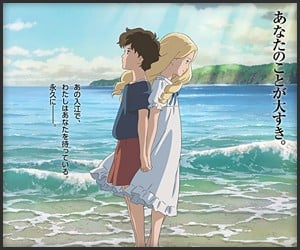 When Marnie Was There (Trailer)