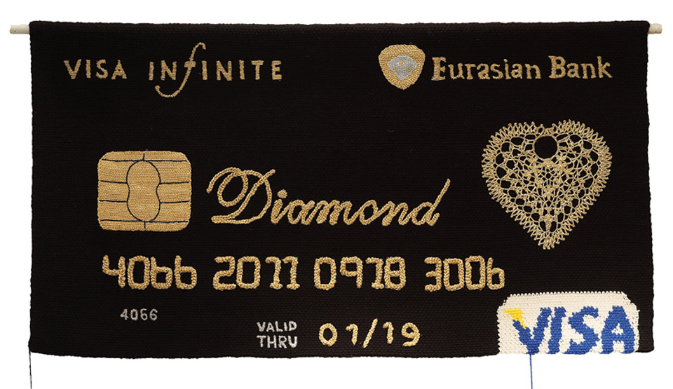 Knit Credit Cards