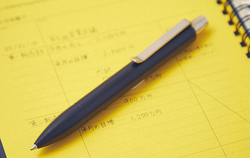 Jet Black Shaker Pen