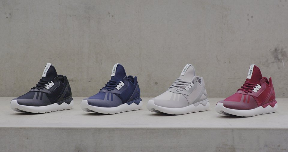 Adidas Originals Tubular X Prime Knit. Sneakers: adidas Tubular