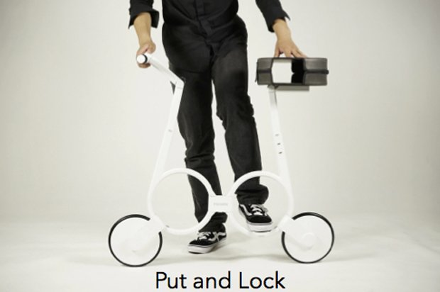 Impossible Electric Bicycle