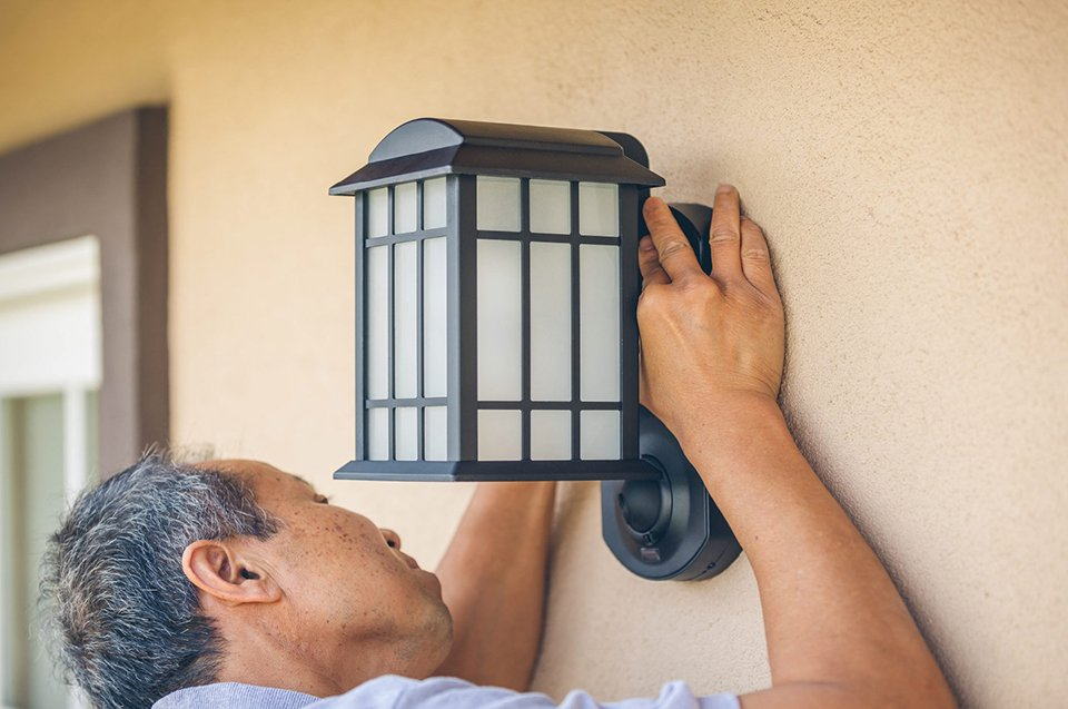 Kuna Outdoor Security Light