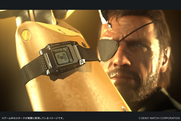 MGS V: Phantom Pain Watch