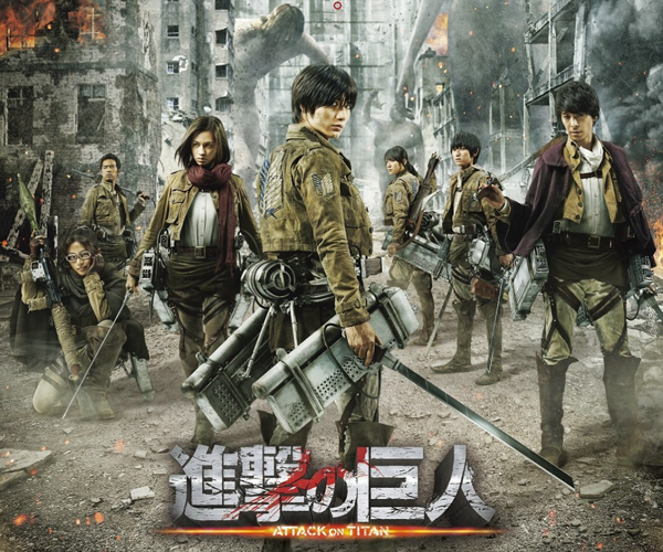 Attack on Titan (Trailer)