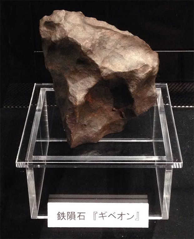 The Meteorite Sword