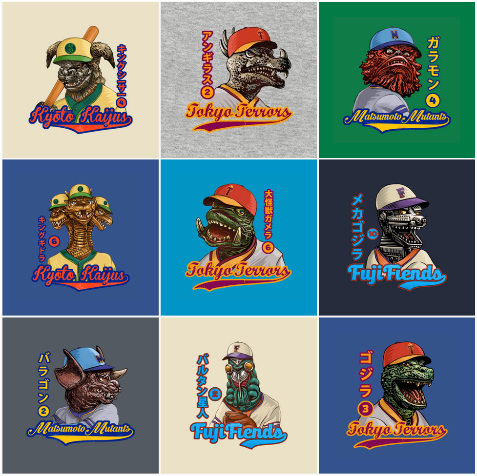 Kaiju Baseball Cards