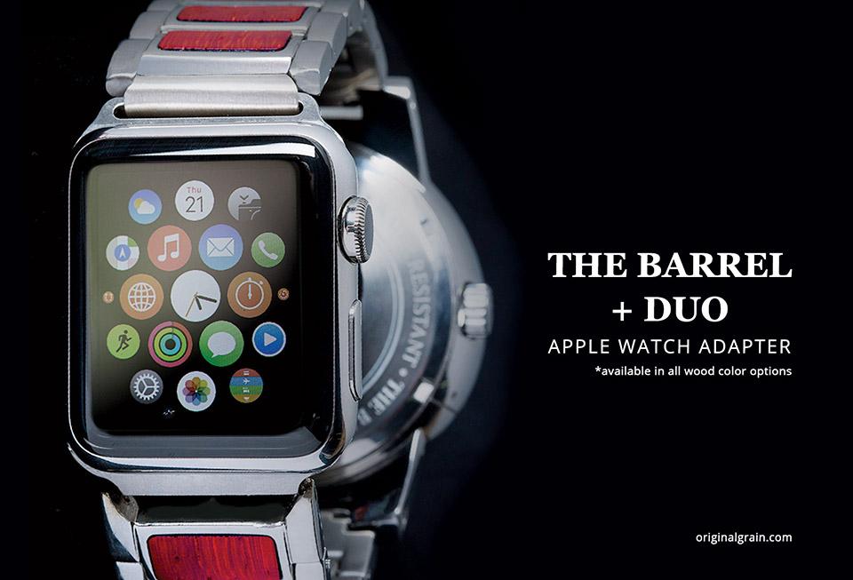 Original Grain Barrel Watch
