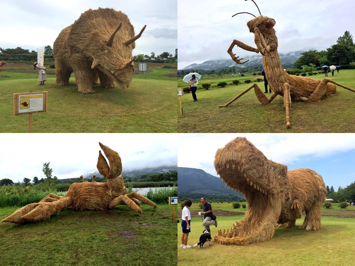 Japan's Straw Monsters