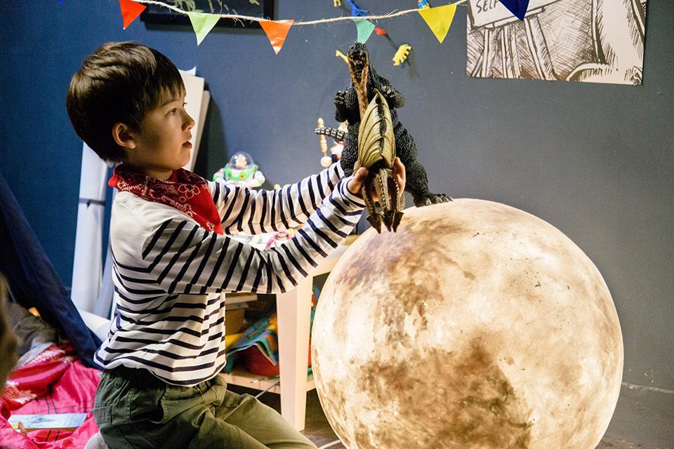 Luna Lantern