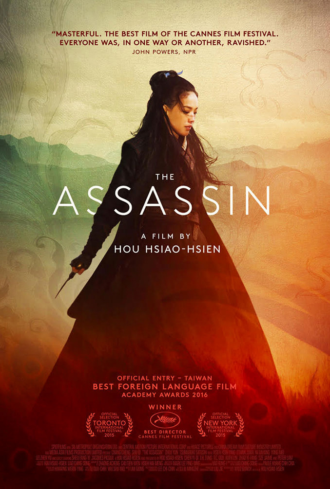 The Assassin (Trailer)