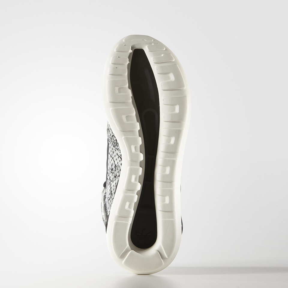 Adidas Tubular GSG9