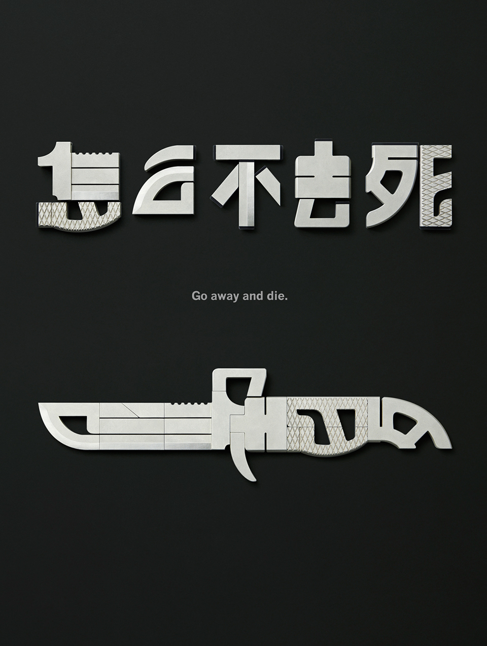 Words Can Be Weapons