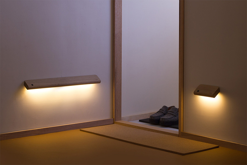 Ellum Motion Sensing Light