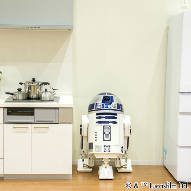 R2-D2 Life-Size RC Fridge
