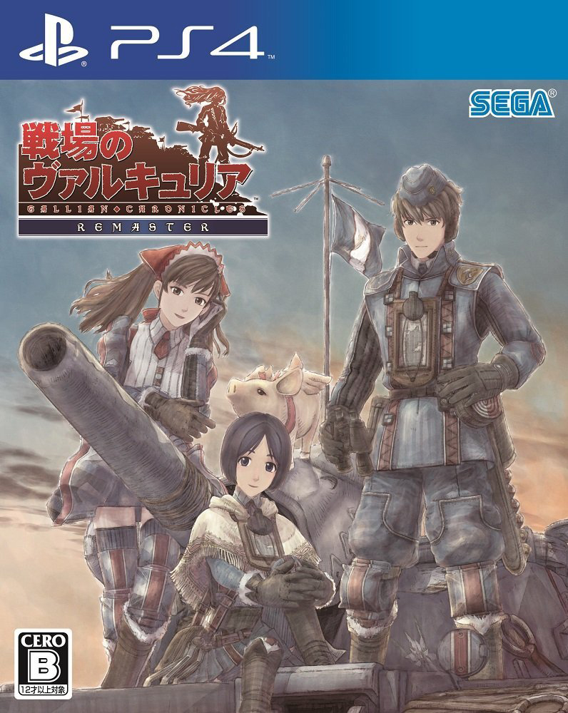 Valkyria Chronicles Remaster for PS4