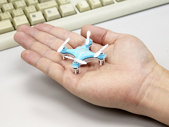 Deal: Ultra-Stealth Nano Drone