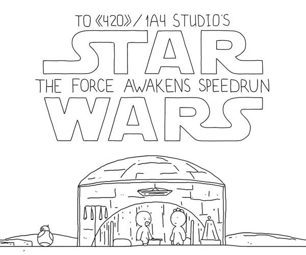The Force Awakens Speedrun