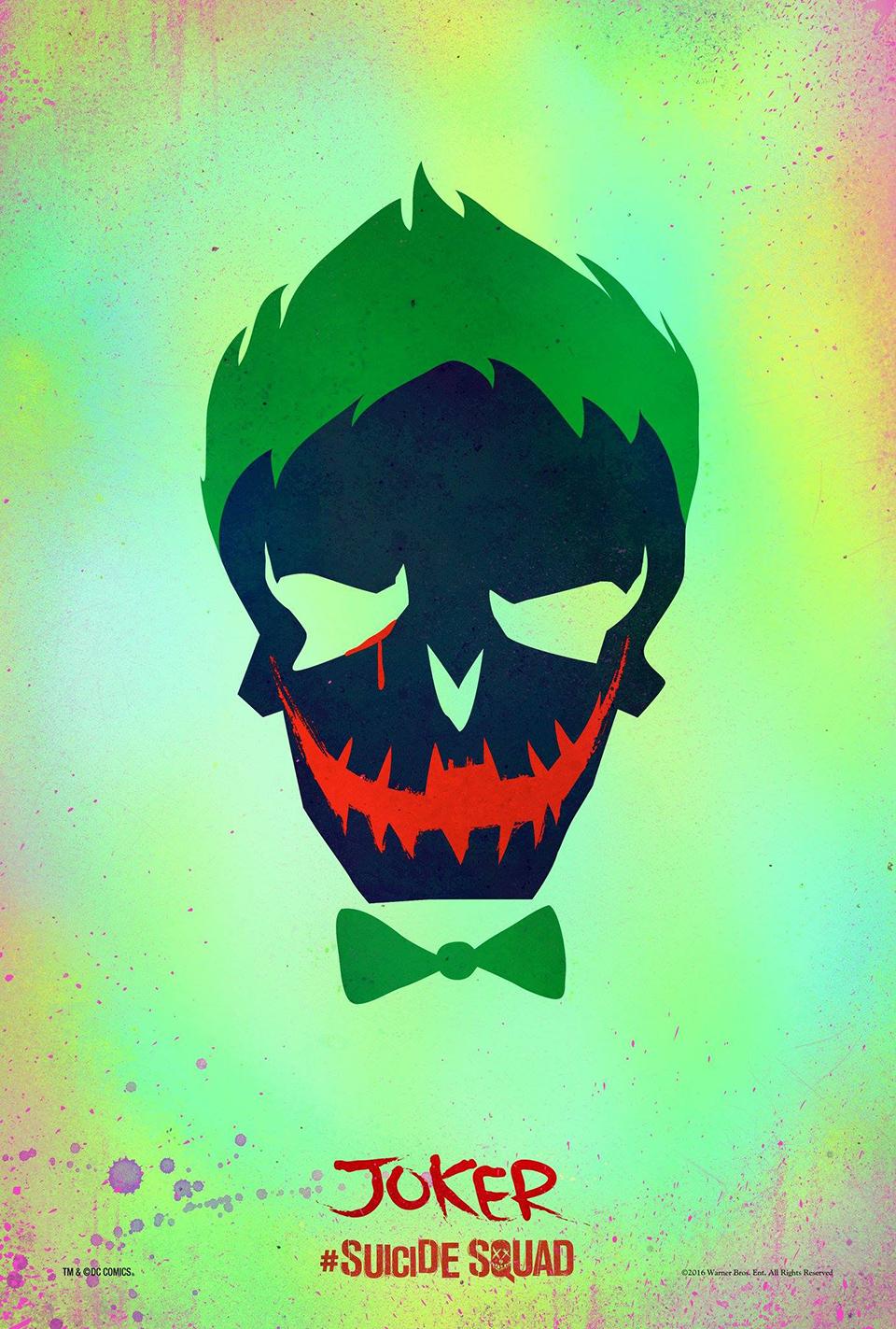 Suicide Squad (Trailer 2)