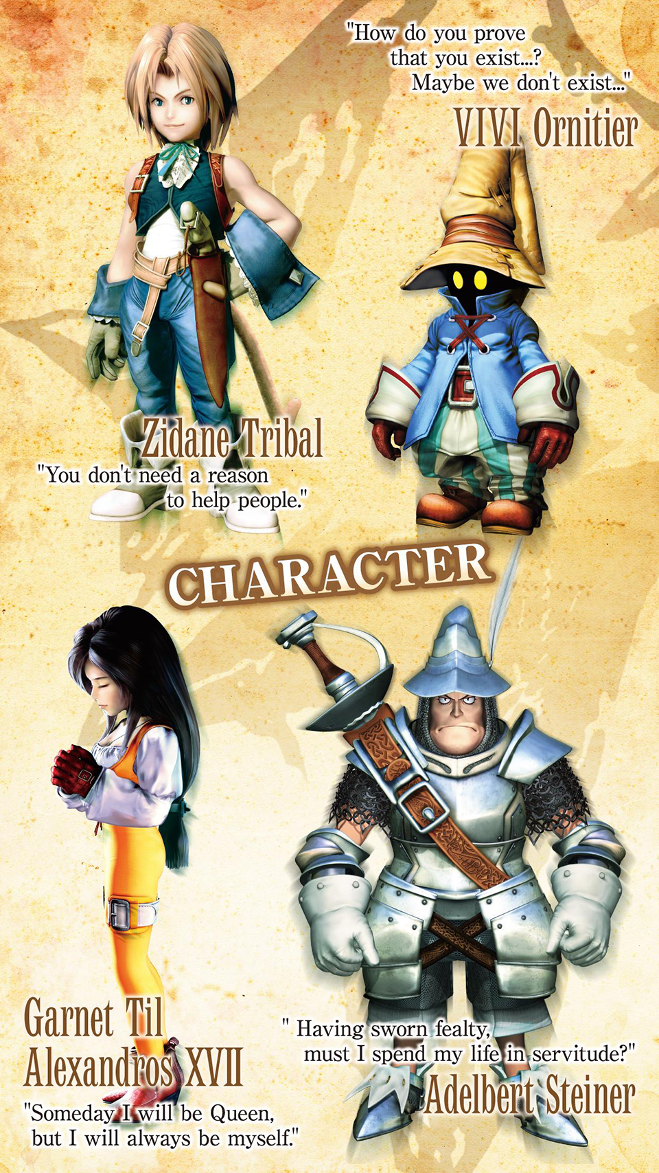 Final Fantasy IX for Mobile