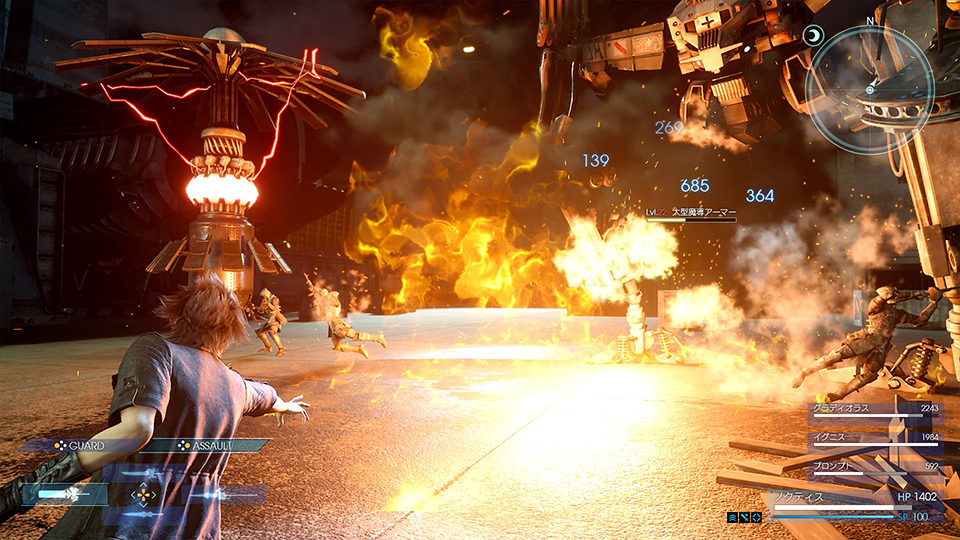 Final Fantasy XV (Gameplay 3)