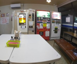 The Vending Machine Restaurant