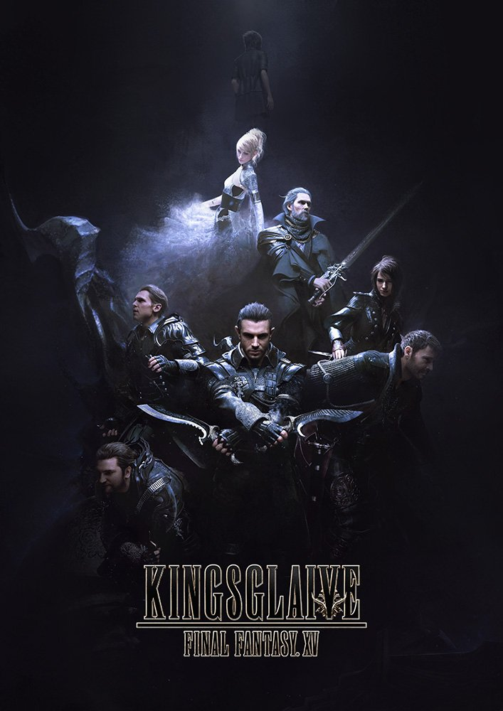 Kingsglaive Final Fantasy XV (Trailer)