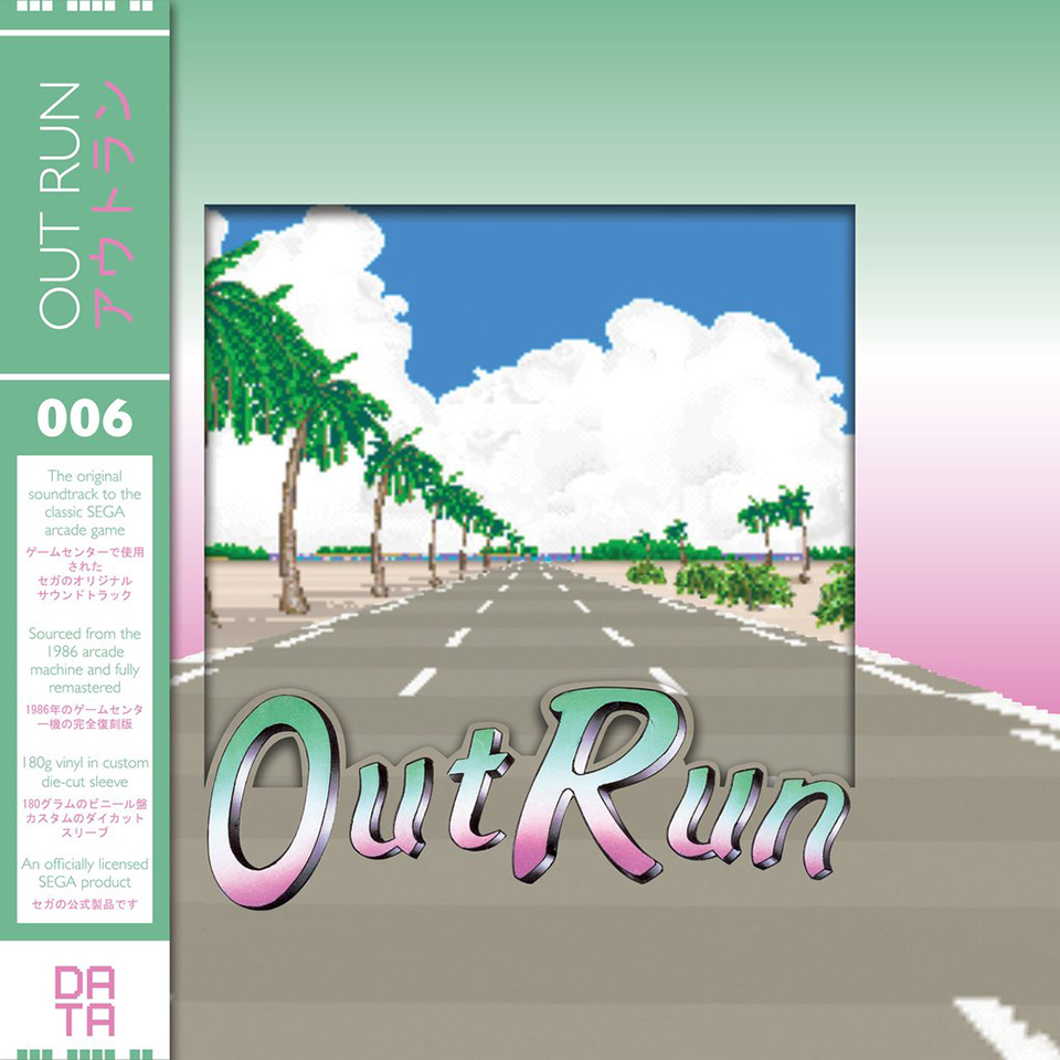 OutRun OST LP