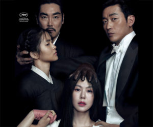 The Handmaiden (Teaser)