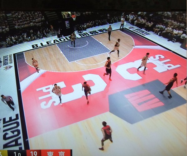 B. League LED Basketball Court