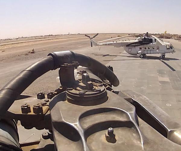 Helicopter Blade POV