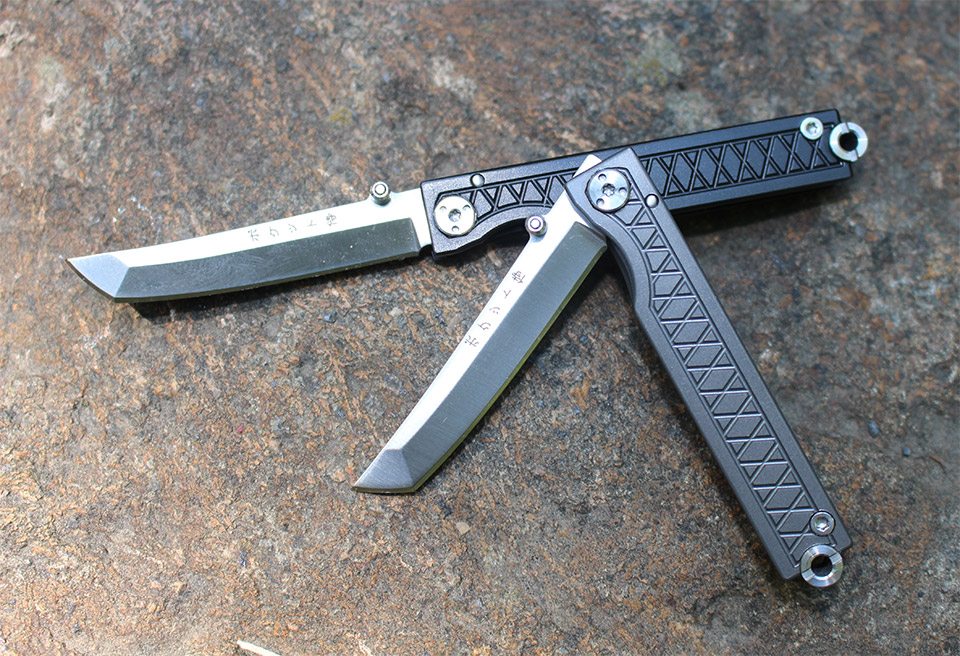Pocket Samurai Knife