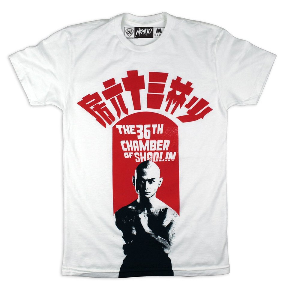 The 36th Chamber of Shaolin T-shirts