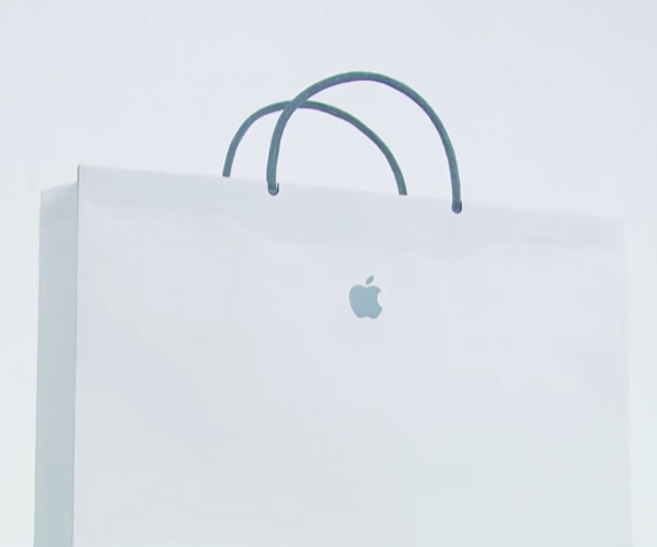 The New Apple AirBag