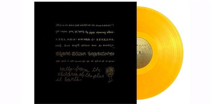 Voyager Golden Record 3XLP