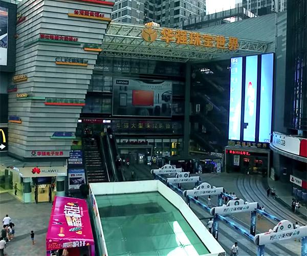 Inside Huaqiangbei