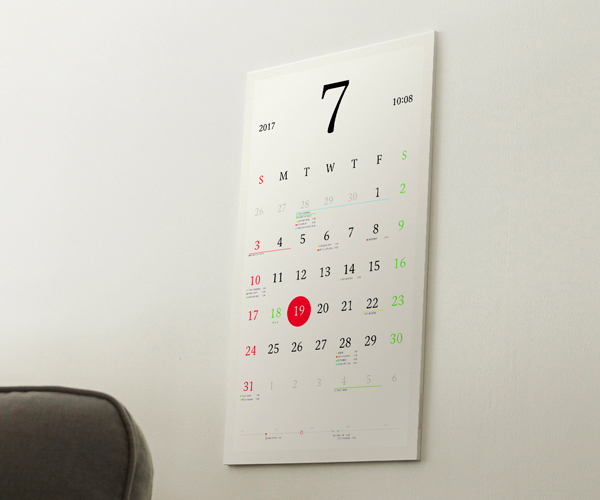 Android Magic Calendar Concept