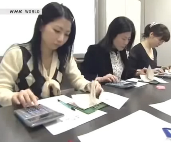 Japan's Calculator Enthusiasts