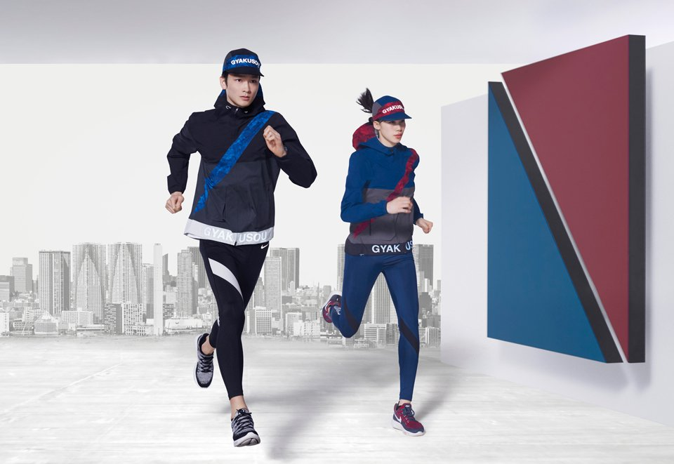 NikeLab Gyakusou Jacket