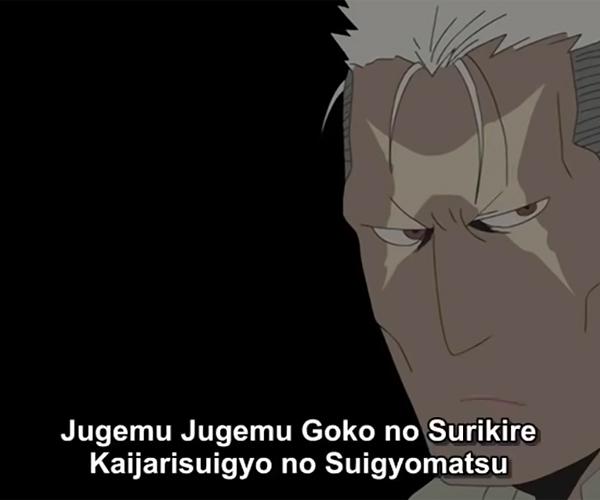 Fullmetal Alchemist: Jugemu