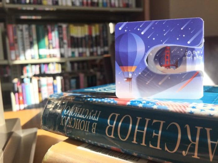 SUJI-IN Automatic Bookmark