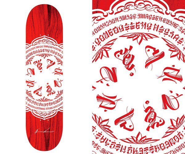 Evisen 2017 Summer Decks