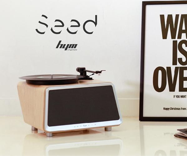 Seed Turntable