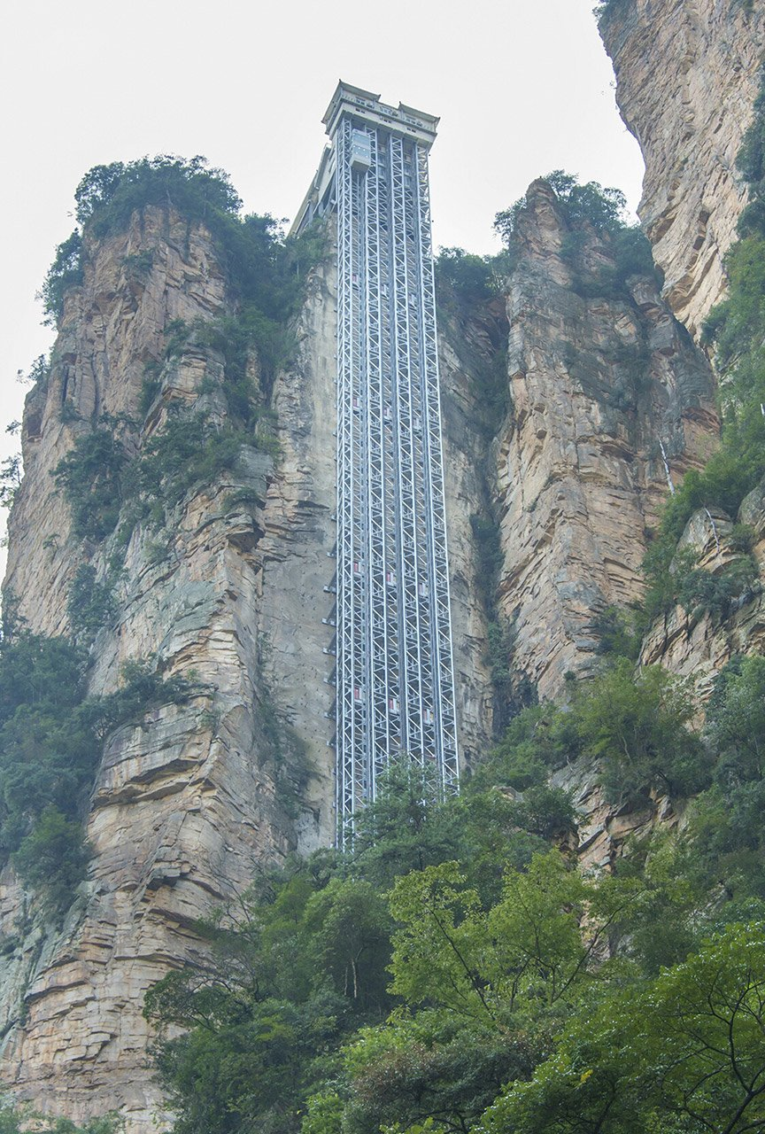 World's Tallest Outdoor Elevator