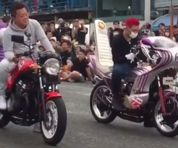 Bōsōzoku Bike Rev Battle