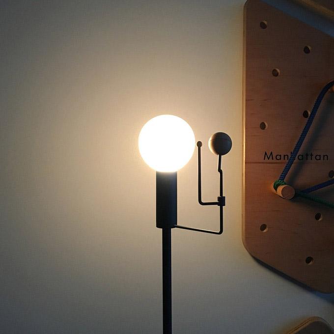 Orrery Lamp